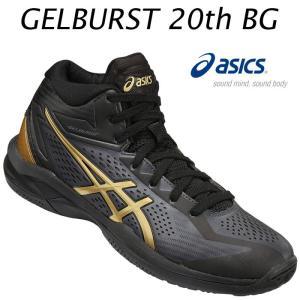 アシックス ゲルバースト 20th BG asics GELBURST 20th BG ジュニア向け バッシュ バスケットシューズ(tbf24g9094)|applesp