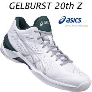 アシックス ゲルバースト 20th Z asics GELBURST 20th Z バッシュ バスケットシューズ(tbf3330180)|applesp