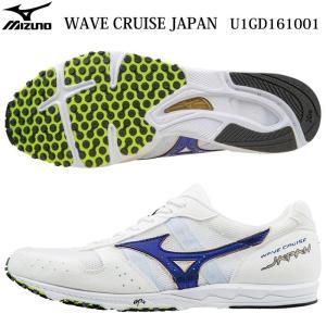 MIZUNO/ミズノ 2016.7月NEW マラソンシューズ 16AW ウェーブ クルーズ ジャパン [WAVE CRUISE JAPAN] メンズ(足型:レギュラー)1607ms(u1gd161001)|applesp