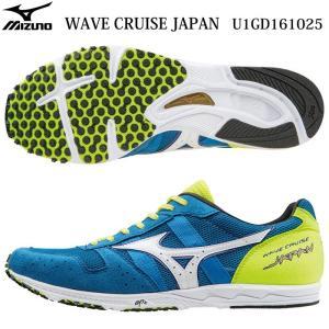 MIZUNO/ミズノ 2016.7月NEW マラソンシューズ 16AW ウェーブ クルーズ ジャパン [WAVE CRUISE JAPAN] メンズ(足型:レギュラー)1607ms(u1gd161025)|applesp