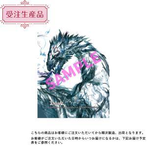 『ETERNAL』スマホリング ドラゴン|appli-style