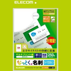 ELECOM エレコム MT-JMN2WNZ お...の商品画像