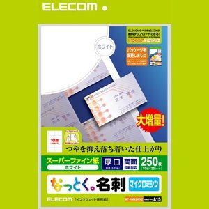 ELECOM エレコム MT-HMN2WNZ お取り寄せ|applied-net