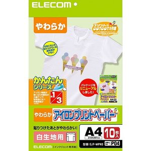 ELECOM エレコム EJP-WPN3 お取り寄せの関連商品8