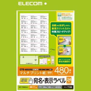 ELECOM エレコム EDT-TMQN24A お取り寄せ|applied-net