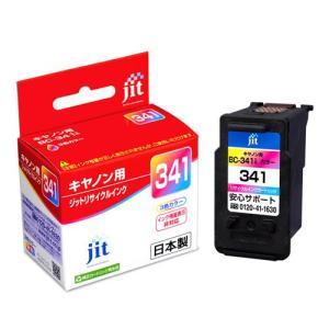 リサイクルインク JIT-C341C [ キヤノン BC-341 互換 ]  お取り寄せ|applied-net