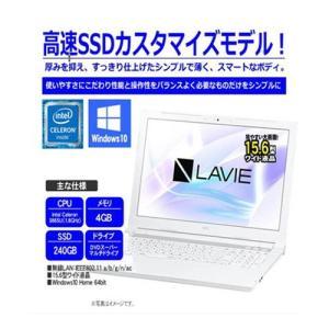 スタンダード ノートPC NEC LAVIE NS(B) SSDカスタマイズモデル PCGN18CJSDBSSD 15.6インチ Intel Celeron 3865U 1.8GHz HDD 240GB メモリ 4GB|applied-net