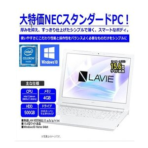 スタンダード ノートPC NEC LAVIE NS(B) 15.6インチ Intel Celeron 3865U 1.8GHz HDD 500GB メモリ 4GB Win 10 Home 64bit|applied-net