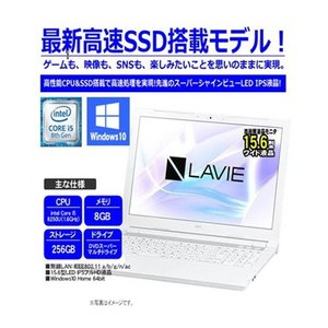 SSD搭載 ノートPC NEC LAVIE NS(S) PCGN165ERDC 15.6インチ Intel Core i5 8250U 1.6GHz HDD 256GB メモリ:8GB Win 10 Home 64bit|applied-net
