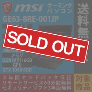 MSI ノートパソコン ゲーミングPC GE63-8RE-001JP 15.6インチ 本体 新品 Office追加可能 i7-8750H メモリ 16GB SSD NVMe 256GB HDD 1TB GTX 1060|applied-net