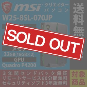 MSI デスクトップパソコン 本体 新品 クリエイター W25-8SL-070JP Core i7 8700 メモリ 32GB SSD 512GB M.2 SATA3 HDD 1TB Quadro P4200 Office対応可能|applied-net