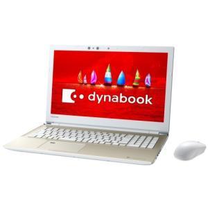 PT75FGP-BJA2 東芝 dynabook ノートパソコン T75 T75/FG サテンゴールド Office付 15.6インチ Windowsノート|applied-net