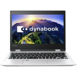 Windowsノート ノートパソコン 東芝 2018年春モデル dynabook V72FS PV72FSP-NEA プレシャスシルバー Office付12.5インチi5 8250USSD 256GBWin10Home|applied-net