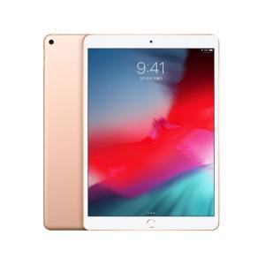 iPad Air 10.5インチ ゴールド 256GB タブレットPC 本体 新品 アイパッドエアー 第3世代 Wi-Fi 2019年春モデル MUUT2J/A A12 Apple pencil 第1世代 対応|applied-net