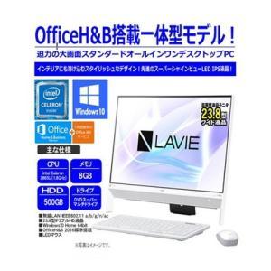 一体型 デスクトップPC NEC LAVIE DA(S) PCSD18CTCAD-6 23.8インチ Intel Celeron 3865U 1.8GHz HDD 500GB メモリ 8GB Win 10 Home 64bit Office搭載|applied-net