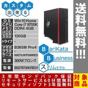 ・ ベースモデル名 : Barikata Slim ・ 型番 : BSI79700KRE01 ・ C...