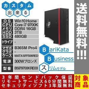 ・ ベースモデル名 : Barikata Slim ・ 型番 : BSI79700KRE03 ・ C...
