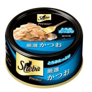 マースジャパン SPR02 シーバプレミオ厳選...の関連商品3