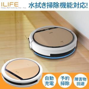 ILIFE アイライフ V5s pro ゴールド  [ロボット掃除機] 水拭き 乾拭き 床拭き 静音...