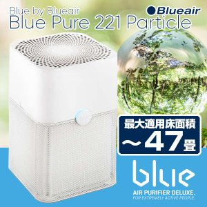 Blueair 200168 (BLA221DL120PAW) Blue Pure 221 Particle 空気清浄機 (〜47畳)|aprice