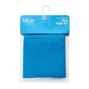 Blueair Pure411交換用フィルター 青 フィルター Dive Blue 100944 [...