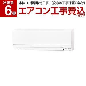 エアコン 工事費込みセット 三菱電機 主に6畳用 MSZ-GE2217-W ウェーブホワイト 霧ヶ峰 GEシリーズ MITSUBISHI|aprice