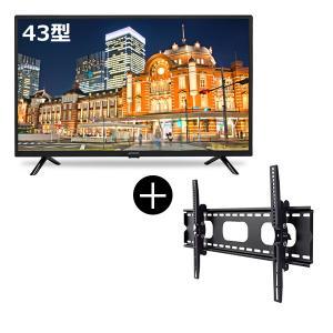 maxzen J43SK03 お得な壁掛け金具セット 43V型 地上・BS・110度CSデジタルフルハイビジョン液晶テレビ|aprice