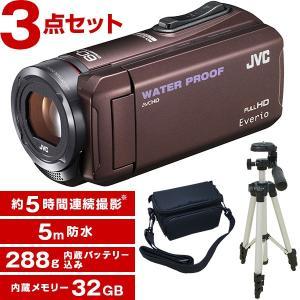JVC(ビクター) GZ-R300-T ブラウン Everio(エブリオ) 三脚&バッグ付きお得セット [ビデオカメラ(32GB)]|aprice