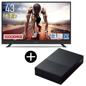 maxzen J43SK03 + 録画用USB外付けハードディスク(1TB)セット 43V型 地上・BS・110度CSデジタルフルハイビジョン液晶テレビ|aprice