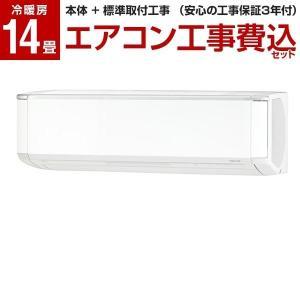 【標準設置工事セット】富士通ゼネラル AS-X40H2-W ホワイト nocria Xシリーズ [エ...