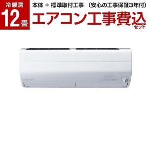 【標準設置工事セット】三菱電機(MITSUBISHI) MSZ-ZW3619-W ピュアホワイト 霧...