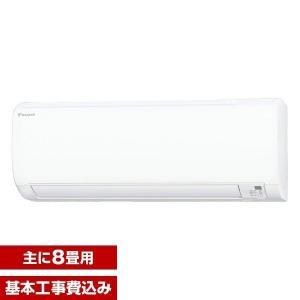 エアコン 工事費込みセット ダイキン 主に8畳用 S25WTES-W ホワイト Eシリーズ DAIKIN|aprice