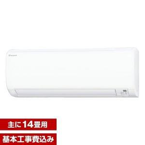 エアコン 工事費込みセット ダイキン 主に14畳用 単相200V S40WTEP-W ホワイト Eシリーズ DAIKIN|aprice