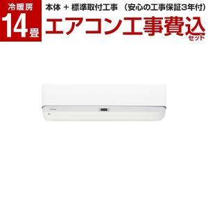 エアコン 工事費込みセット 東芝 主に14畳用 単相200V RAS-F402DX ホワイト 大清快 TOSHIBA|aprice