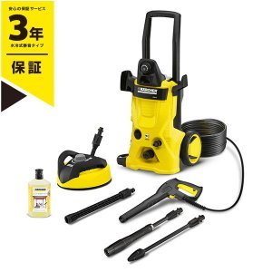 KARCHER K4サイレント ホームキット 50HZ 洗浄機 電動工具 自転車 車 窓 網戸 タイ...