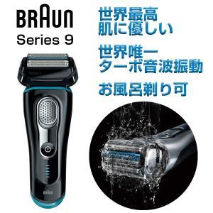 ブラウン BRAUN  9040S シリーズ9 Wet&am...