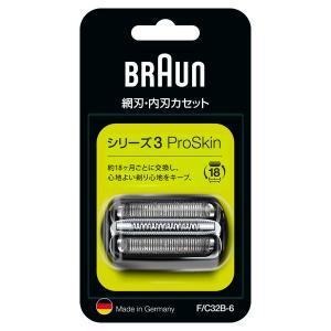 BRAUN F/C32B-6 [シェーバー替刃 (シリーズ3/網刃・内刃一体型カセット)]|aprice