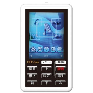 Bearmax DPR-626 ブラック/ホワイト デジらく+(プラス) [ポータブルデジタルオーディオプレーヤー/レコーダー(4GB)]|aprice