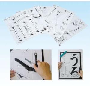 アーテック 筆使い練習紙(5枚組) 書道・墨 ...の関連商品4