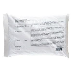 KEK 過炭酸ナトリウム(酸素系漂白剤)1kg