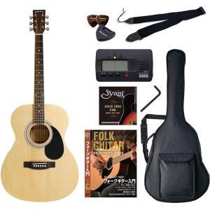 SepiaCrue FG-10/N(バリューセット) ナチュラル [アコースティックギター初心者入門バリューセット フォークタイプ]|aprice