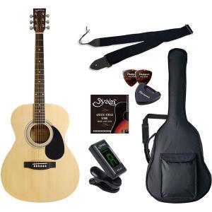 SepiaCrue FG-10/N ライトセット ナチュラル [アコースティックギター初心者入門ライトセット ]|aprice