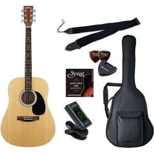 SepiaCrue WG-10/N ライトセット ナチュラル [アコースティックギター初心者入門ライトセット ]|aprice
