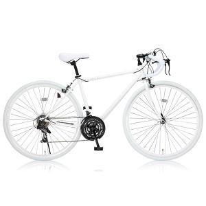 Grandir Sensitive ホワイト ロードバイク(700×28C・21段変速・フレーム47...