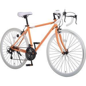 Grandir Sensitive オレンジ(46226) ロードバイク(700×28C・21段変速...