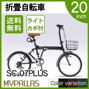 (ポイント5倍) マイパラス SC-07PLUS-GR ダークグリーン [折りたたみ自転車(20インチ・6段変速)]|aprice