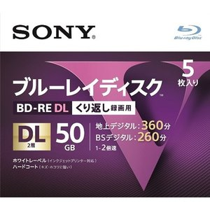 SONY 5BNE2VLPS2 [BD-RE DL 4倍速 5枚組]|aprice