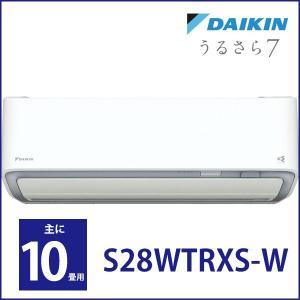 エアコン ダイキン うるさら7 RXシリーズ 主に10畳用 S28WTRXS-W ホワイト DAIK...