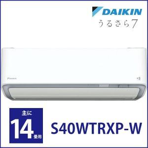 エアコン ダイキン うるさら7 RXシリーズ 主に14畳用 単相200V S40WTRXP-W ホワイト DAIKIN 工事対応可能|aprice