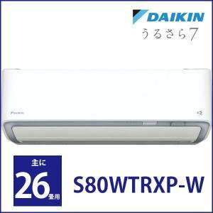 エアコン ダイキン うるさら7 RXシリーズ 主に26畳用 単相200V S80WTRXP-W ホワイト DAIKIN 工事対応可能|aprice